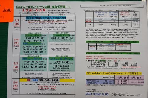 DSC00407-500.jpg