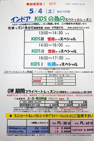 DSC00409-450.jpg