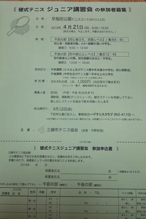 DSC00417-450.jpg