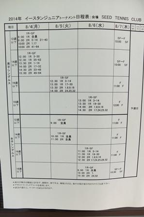 DSCF4080-450.jpg