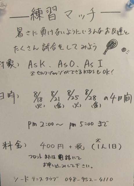 DSCF6277-640.jpg