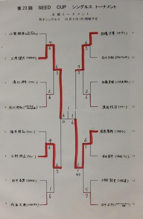 DSCF9423-480.jpg
