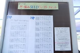 DSCF9624-300.jpg