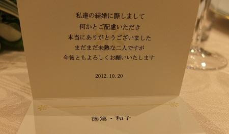 DSCF9820-450.jpg