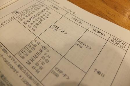 DSCF9956-450.jpg