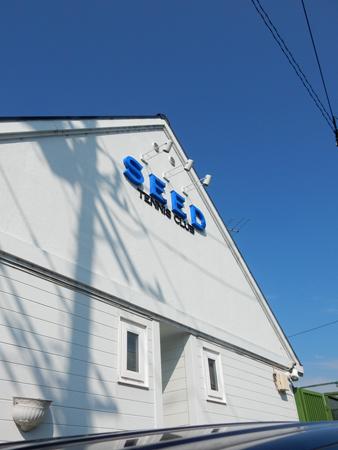 DSCN0104-450.jpg