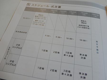 DSCN0115-450.jpg