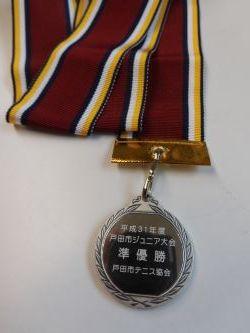 DSCN0430-250.JPG