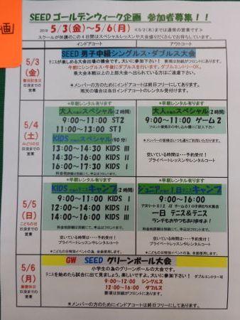 DSCN0501-450.JPG
