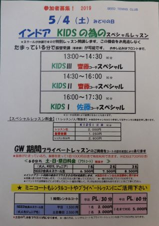 DSCN0504-450.JPG