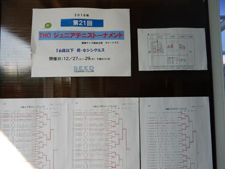 DSCN0828-450.jpg