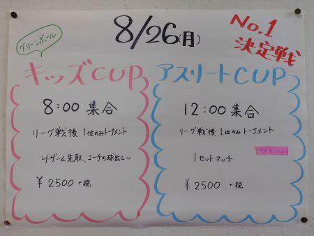 DSCN1022-450.JPG