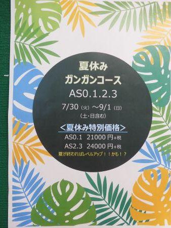 DSCN1026-450.JPG