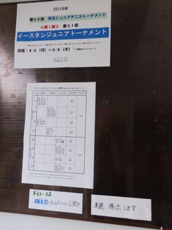 DSCN1411-450.JPG