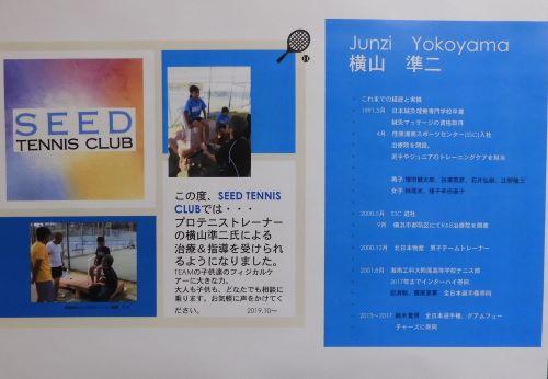 DSCN2096-500.JPG