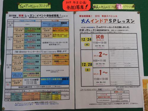 DSCN2250-500.JPG