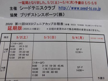 DSCN2962.JPG-450.JPG