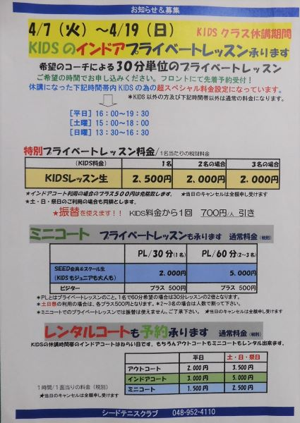 DSCN3026.JPG-600.JPG