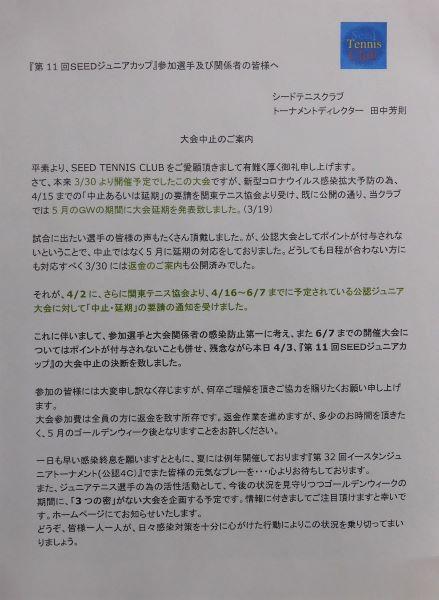 DSCN3027.JPG-600.JPG