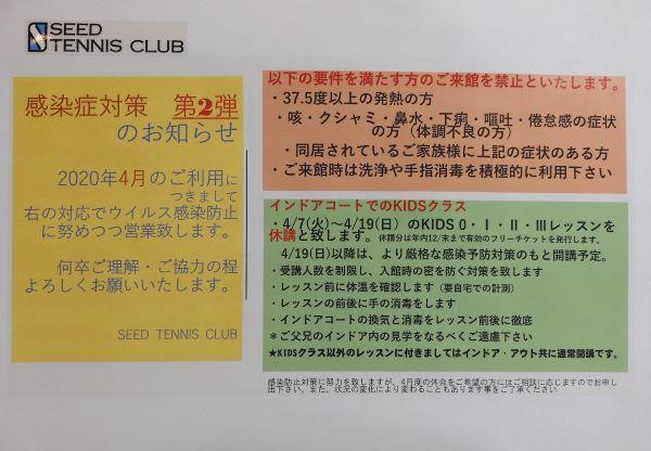 DSCN3028.JPG-600.JPG
