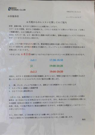DSCN3381.JPG-450.JPG