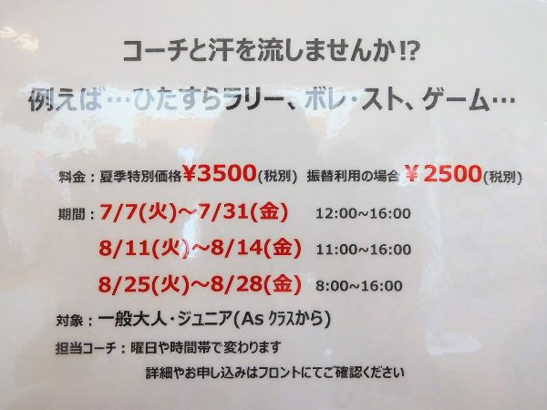 DSCN3624.JPG-600.JPG