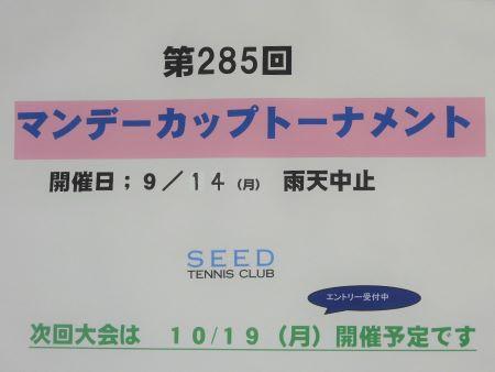 DSCN3883.JPG-450.JPG