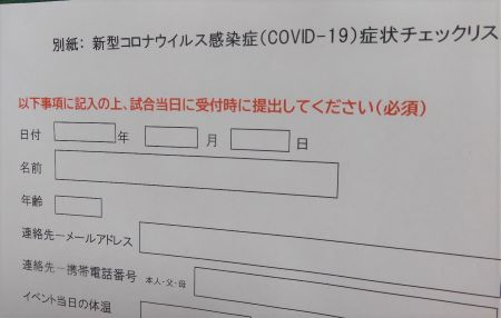 DSCN3977.JPG-450.JPG