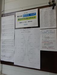 DSCN4776-250.jpg