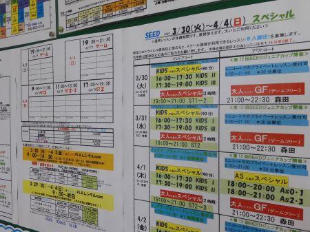 DSCN5365.JPG-450.JPG