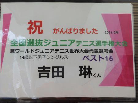 DSCN6159.JPG-450.JPG