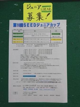 DSCN9867-450.jpg