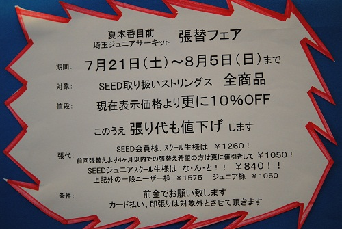 DSC_0001-500.jpg