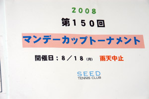 DSC_0002-300.jpg