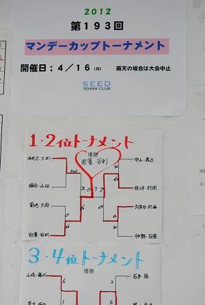 DSC_0006-300.jpg