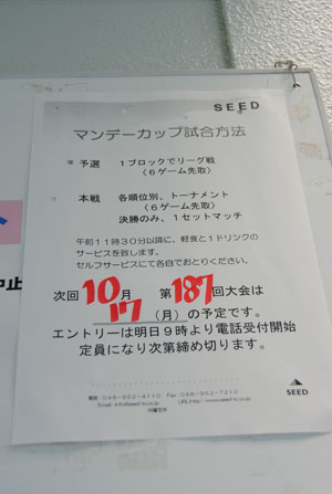 DSC_0011-300.jpg