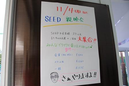 DSC_0012-450.jpg