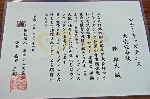DSC_0015-500.jpg
