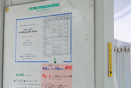 DSC_0019-450.jpg