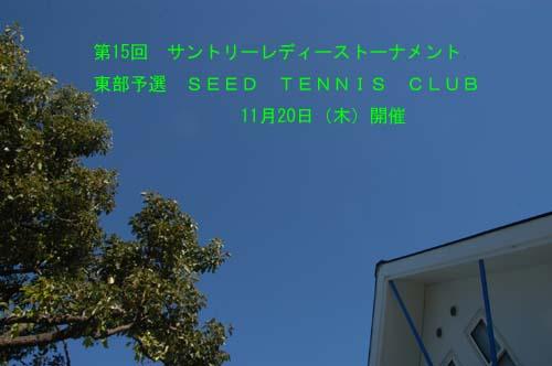 DSC_0020-500.jpg