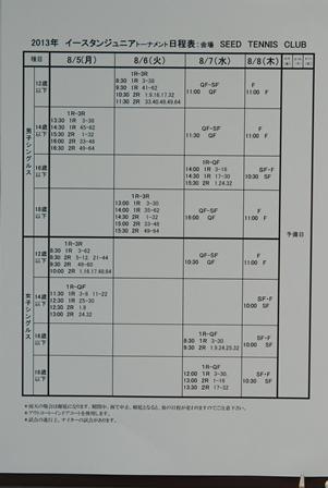 DSC_0027-450.jpg