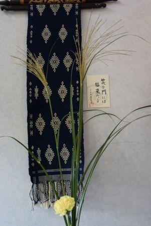 DSC_2540-450.JPG