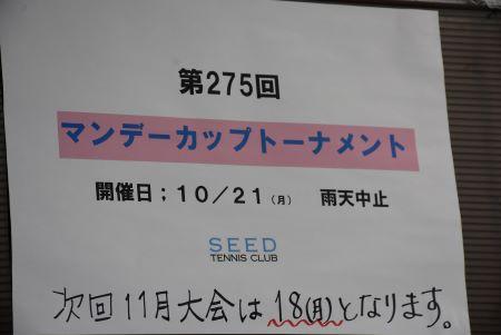 DSC_2560-450.JPG