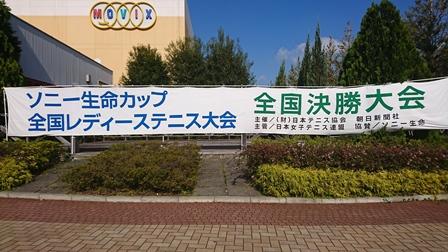 DSC_3032-450.JPG