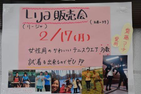 DSC_3485.JPG-450.JPG