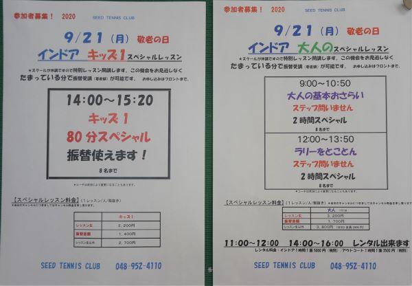 DSC_4693.JPG-600.JPG