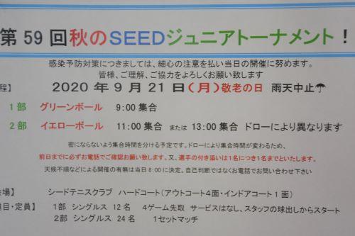 DSC_4694.JPG-500.JPG