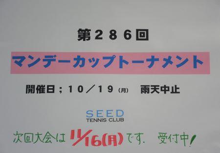 DSC_4875.JPG-450.JPG