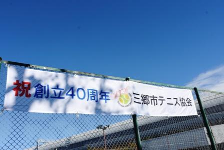 DSC_5210-450.JPG