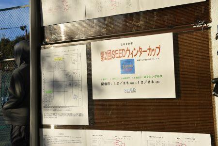 DSC_5924.JPG-450.JPG